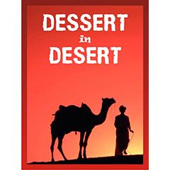 Dessert in Desert : Kamla Nagar, Kamla Nagar, New Delhi logo