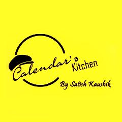 Calandar's Kitchen : Tagore Garden, Tagore Garden, New Delhi logo