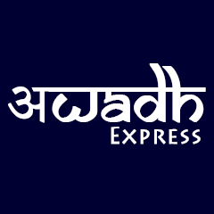 Awadh Express : Sector 56, Sector 56, Gurgaon logo