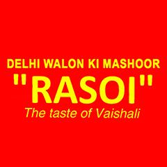 Dilli Walon Ki Mashoor Rasoi : Vaishali, Vaishali, Ghaziabad logo