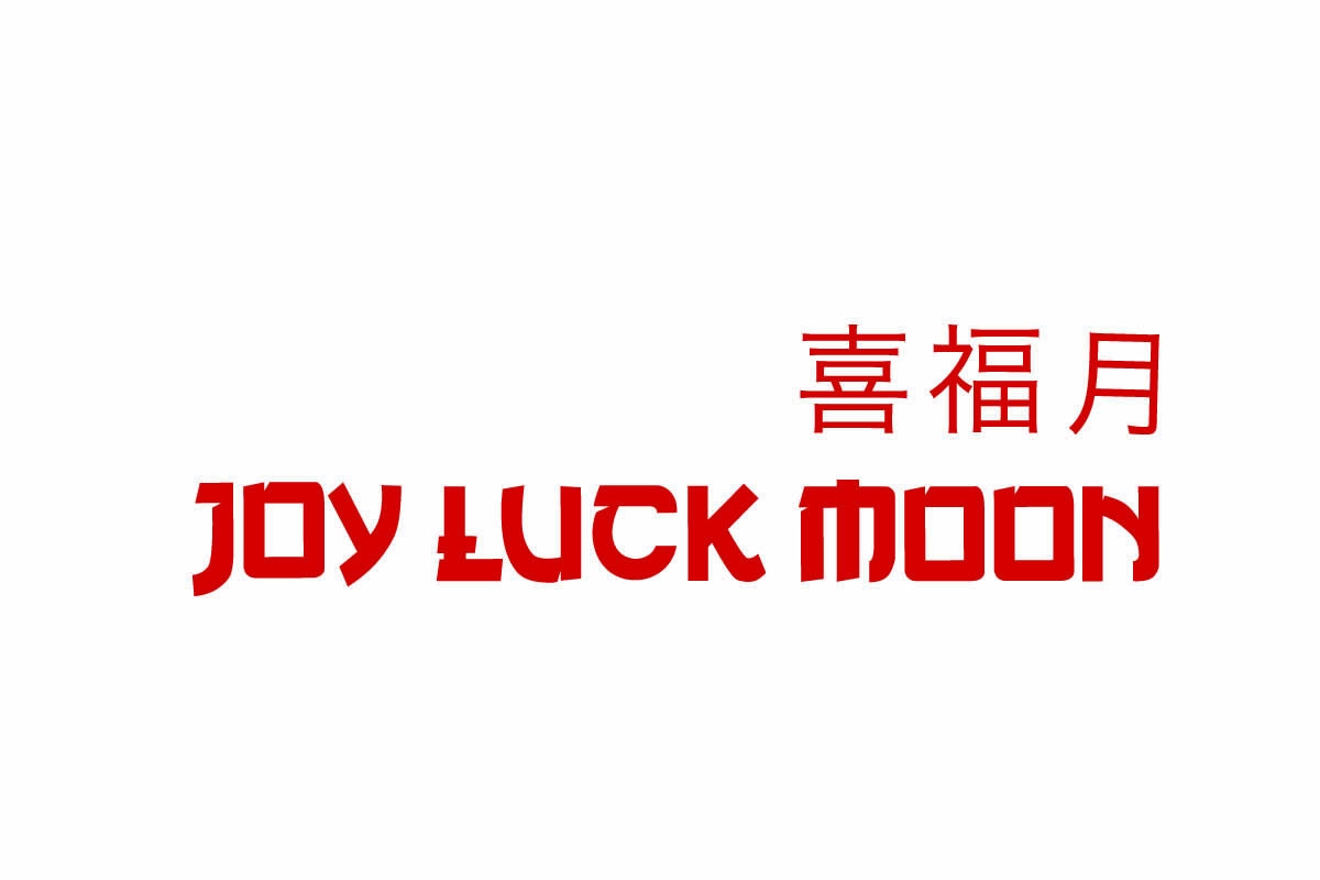 Joy Luck Moon : Saket, Saket,New Delhi logo