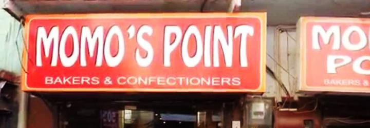 Momo's Point : Kamla Nagar, Kamla Nagar, New Delhi cover pic