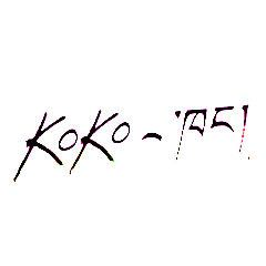 Koko Restaurant : manju ka tila, Manju ka tila : New Delhi logo