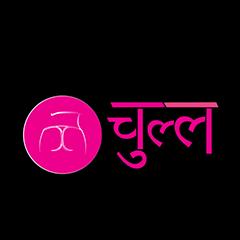 Chull : Sector 29, Sector 29, Gurgaon logo