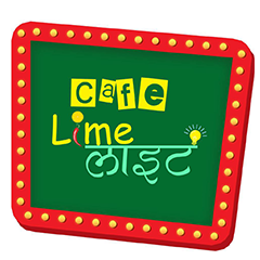 Cafe #Limelight : Sector 11, Sector 11,Noida logo