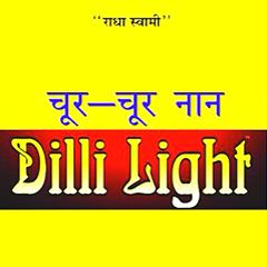 Dilli Light Chur Chur Naan : Old Railway Road, Old Railway Road,Gurgaon logo
