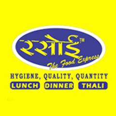 Rasoi The Food Express : Mayur Vihar Phase 1, Mayur Vihar Phase 1,New Delhi logo