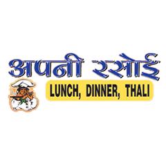 Apni Rasoi : Pandav Nagar, Pandav Nagar,New Delhi logo