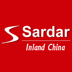 Sardar Inland China : Ashok Vihar Phase 1, Ashok Vihar Phase 1,New Delhi logo