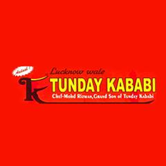 Tunday Kababi : Malviya Nagar, Malviya Nagar, New Delhi logo